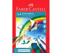 Бумага Faber-Castell А4 20 листов 100/м2 в папке 212046
