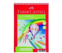 Альбом для рисунка Faber-Castell А5 60 листов 80/м2 на спирали 212051