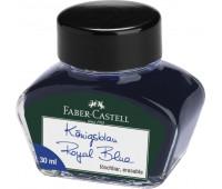 Чернила Faber-Castell 149839 СИНИЕ 30 мл в стеклянной банке