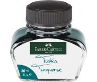 Чернила Faber-Castell 149855 БИРЮЗОВЫЕ 30 мл в стеклянной банке