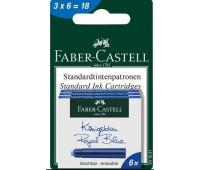 Картриджи синие Faber-Castell 201621 в блистере 18 шт