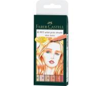Капиллярная ручка-кисточка Набор PITT Faber-Castell artist pen B 6 цветов Телесные оттенки - 167162