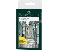 Капиллярная ручка-кисточка Набор PITT Faber-Castell artist pen SB 8 цветов - 167808