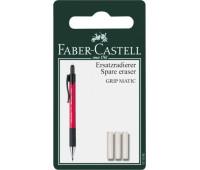Ластик Faber-Castell 131595 и 3 шт сменные к grip matic