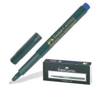 Линер Faber-Castell fine pen синий - 151151