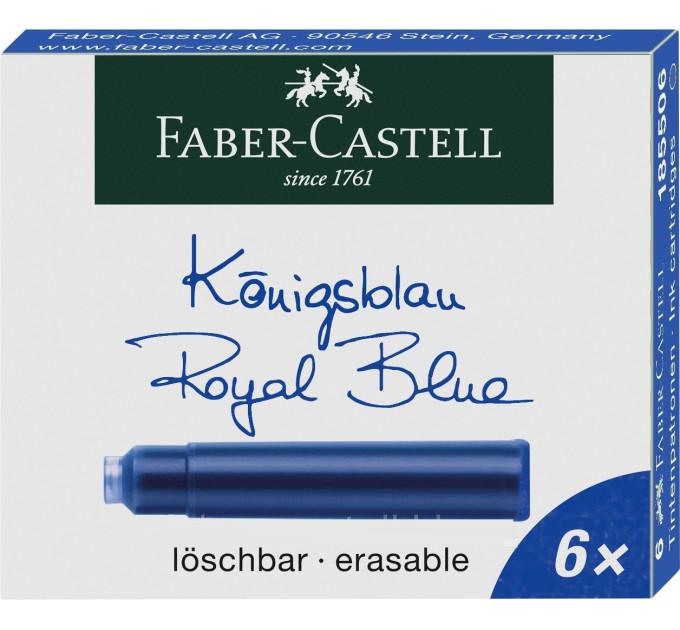 Капсулы синие стандарт 6 шт - 185506