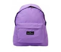 Рюкзак Faber-Castell college ткань лиловый 425х335х65 мм - 573238