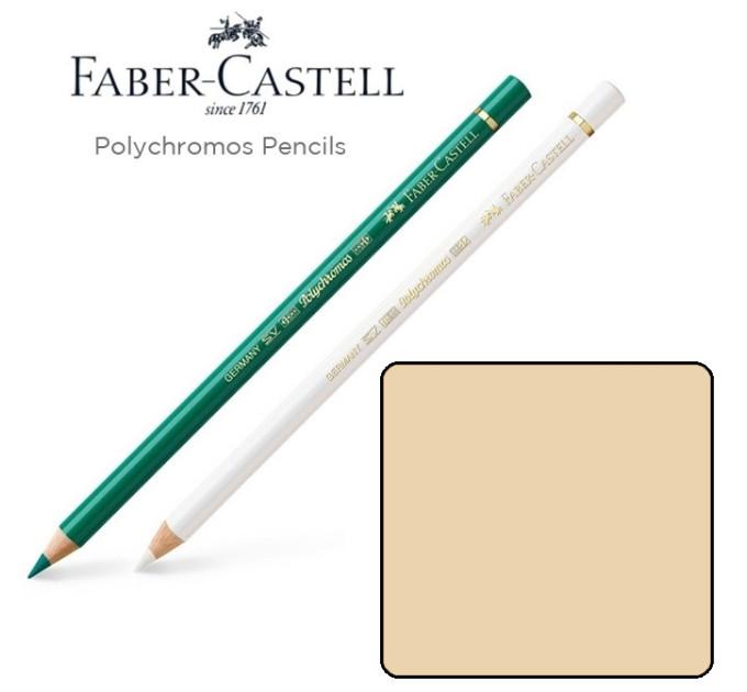 Карандаш Faber-Castell POLYCHROMOS № 189