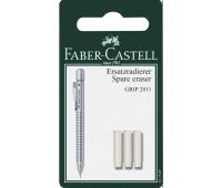 Набор сменных ластиков к механическому карандашу Faber-Castell GRIP 2011, 3 шт., 131597