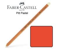 Карандаш пастельный Faber-Castell PITT №118