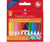 Мелки восковые Faber-Castell Plastic Grip трехгранные в картонной коробке 12 цветов, 122520