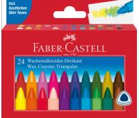 Мелки восковые Faber-Castell Wax Crayons Triangular трехгранные в картонной коробке 24 цвета, 120024