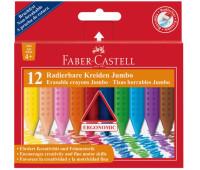 Мелки восковые Faber-Castell Plastic Grip Jumbo утолщенные трехгранные в картонной коробке 12 цветов, 122540
