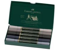 Акварельные маркеры Faber-Castell Albrecht Durer Grey Tones 5 цветов серого 160306