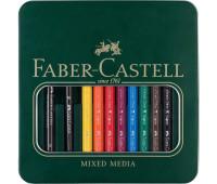 Акварельные карандаши Albrecht Durer MAGNUS 8 цветов 216911