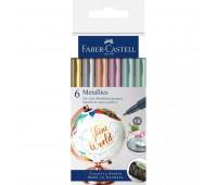 Набор тонких маркеров металликов Faber-Castell Metallics Marker M (1,5 мм) 6 цветов, 160706