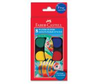 Акварель Faber-Castell 8 цв сухие с кисточкой d=24мм 125008