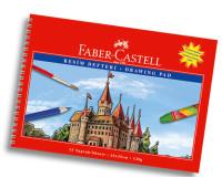 Альбом Faber-Castell 25х35 см 15 листов 120г/м2 400025