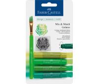 Мелки водорастворимые 4 шт + Кисточка Gelatos зеленые оттенки 121804
