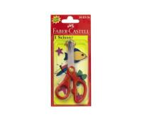 Ножницы Faber-Castell детские 12,5 см - 170120